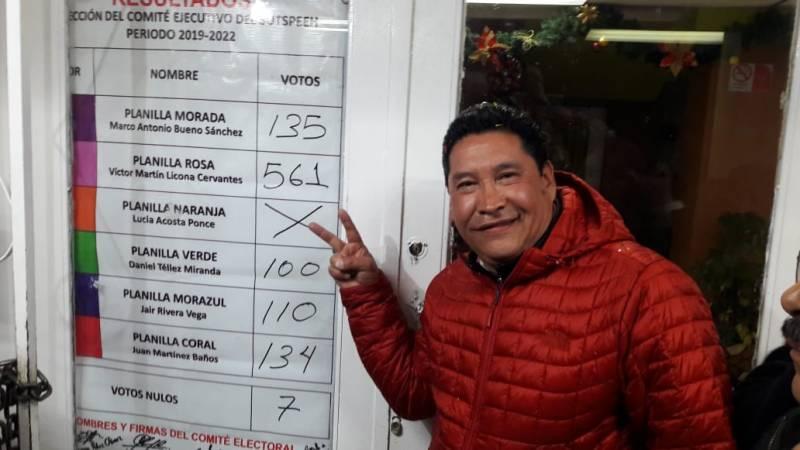 Víctor Licona «nuevo» secretario del SUTSPEEH