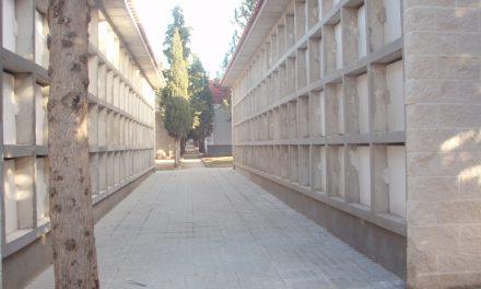 PGJEH proyecta construcción de un panteón para restos no identificados