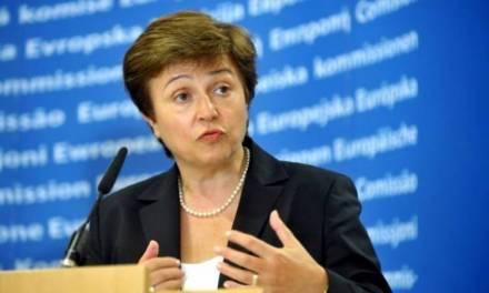 Kristalina Georgieva será la nueva directora del Fondo Monetario Internacional