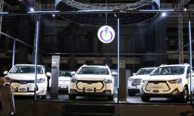 Presentan planta de fabricación de autos eléctricos JAC