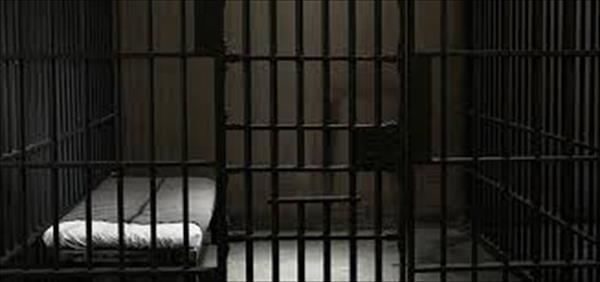 Implementan medidas para reclusos y visitantes de centros penitenciarios