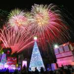 Anuncian gran concierto navideño en Pachuca