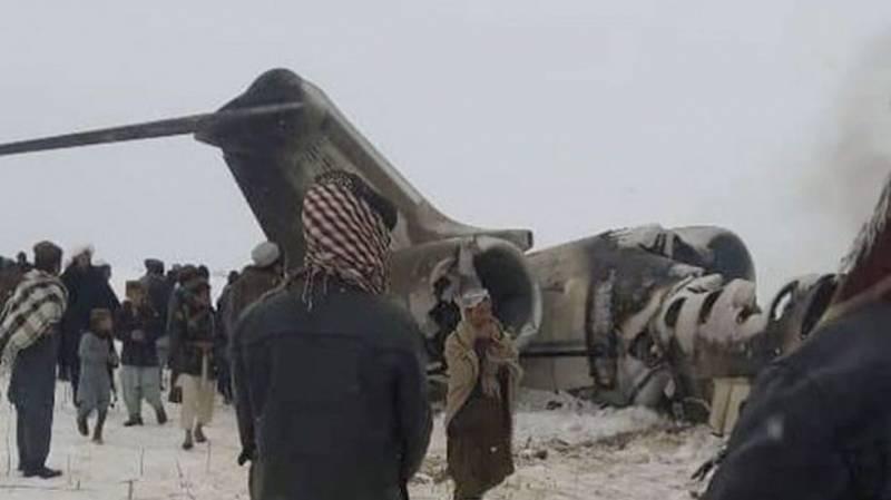 Avión militar de EEUU se estrelló en Afganistan; talibanes se adjudican el hecho