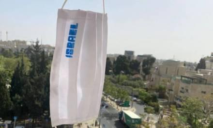 Israel elimina restricción de uso de cubrebocas